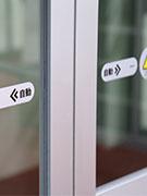 自動ドアの開錠