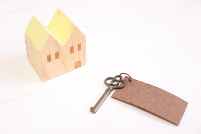 大切な家と鍵